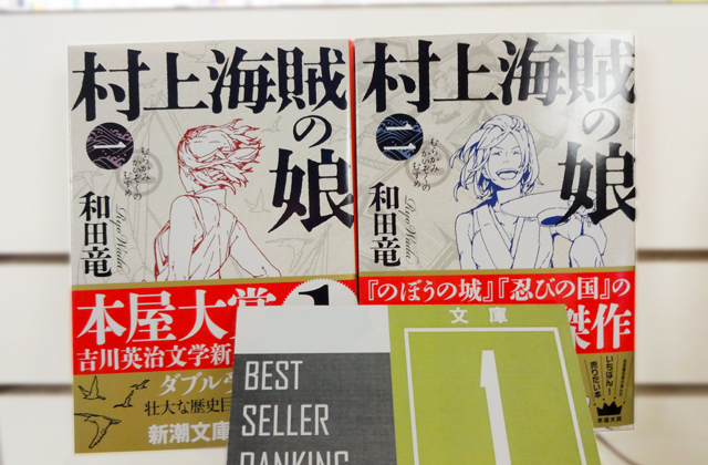 f:id:tanazashi:20160726174308j:plain