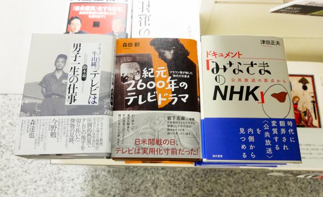 f:id:tanazashi:20160728173133j:plain