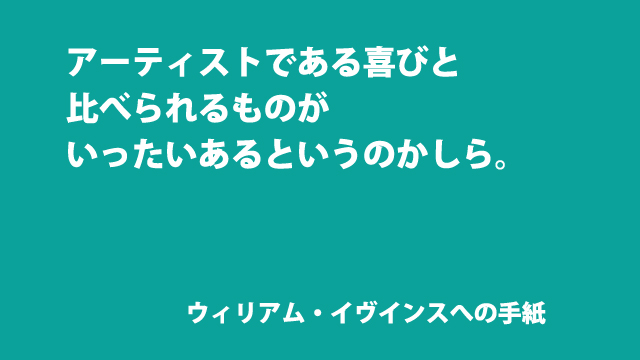 f:id:tanazashi:20160729161421j:plain