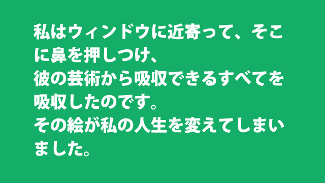 f:id:tanazashi:20160729162453j:plain
