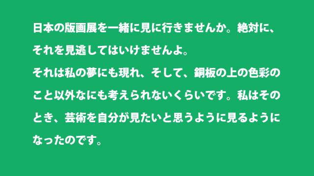 f:id:tanazashi:20160729164430j:plain