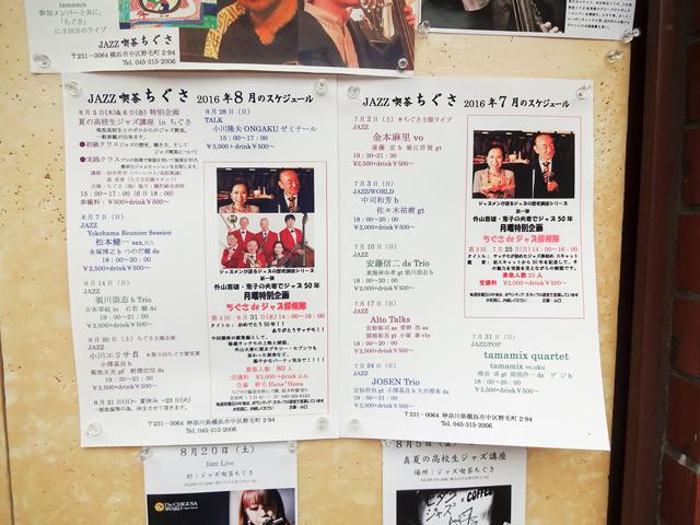 f:id:tanazashi:20160729173803j:plain
