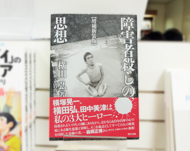 f:id:tanazashi:20160729175938j:plain