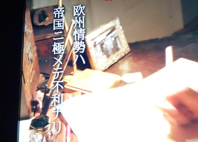 f:id:tanazashi:20160730192113j:plain