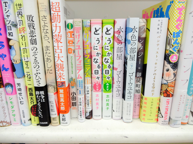 f:id:tanazashi:20160801151531j:plain