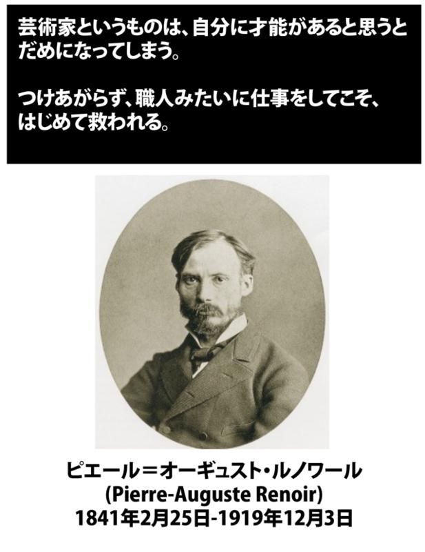 f:id:tanazashi:20160806071740j:plain
