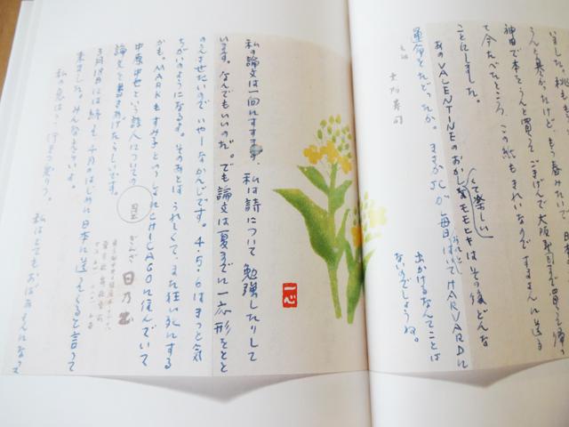 f:id:tanazashi:20160813110254j:plain
