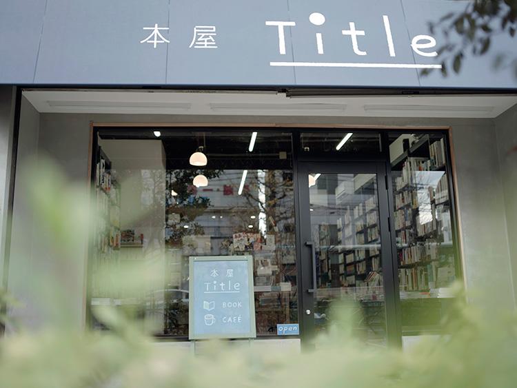 f:id:tanazashi:20160814082625j:plain