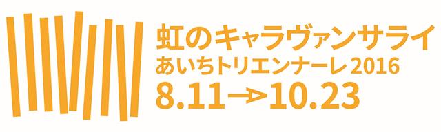 f:id:tanazashi:20160820215007j:plain