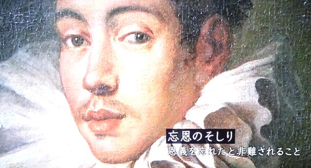 f:id:tanazashi:20160821104023j:plain