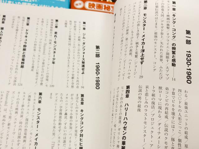 f:id:tanazashi:20160822175750j:plain