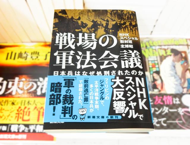 f:id:tanazashi:20160826165112j:plain