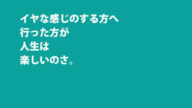 f:id:tanazashi:20160827154130j:plain