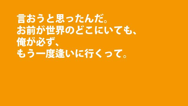 f:id:tanazashi:20160827225557j:plain