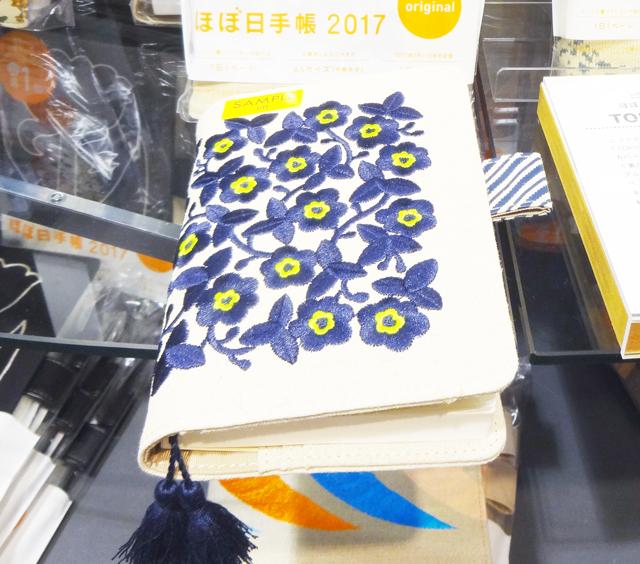 f:id:tanazashi:20160901221810j:plain