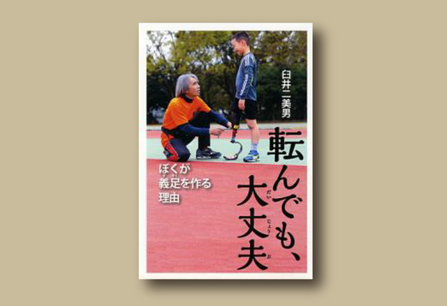 f:id:tanazashi:20160905145229j:plain