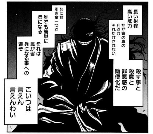 f:id:tanazashi:20160908111110j:plain