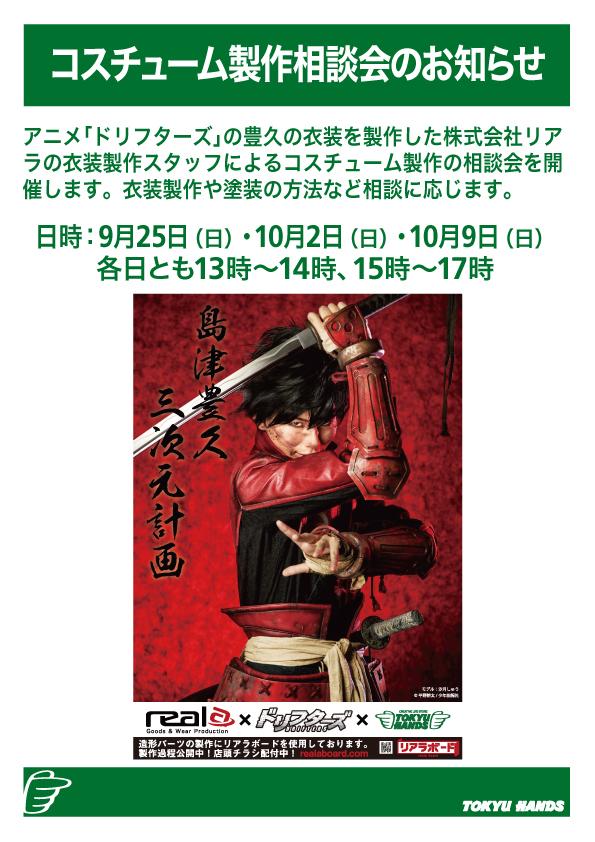 f:id:tanazashi:20160908113550j:plain