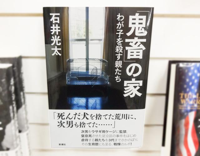 f:id:tanazashi:20160908173804j:plain