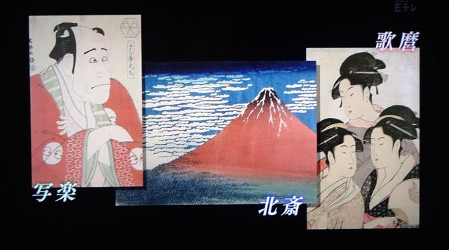 f:id:tanazashi:20160911203538j:plain