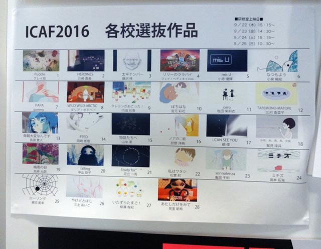 f:id:tanazashi:20160925114713j:plain