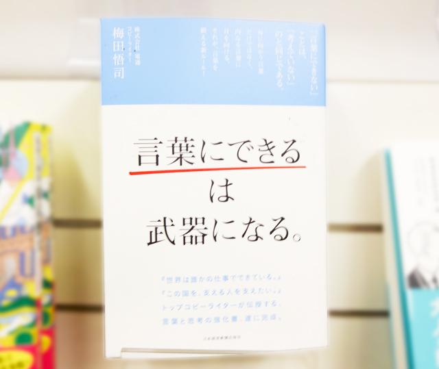 f:id:tanazashi:20160926155105j:plain