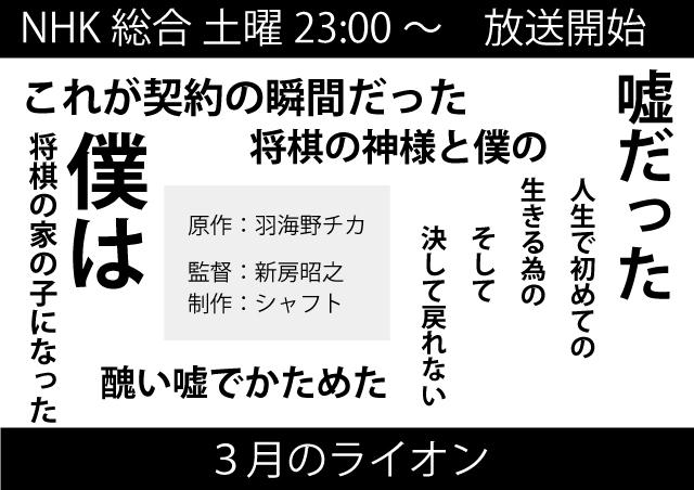 f:id:tanazashi:20160928170459j:plain