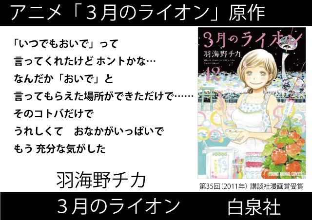 f:id:tanazashi:20160928170508j:plain