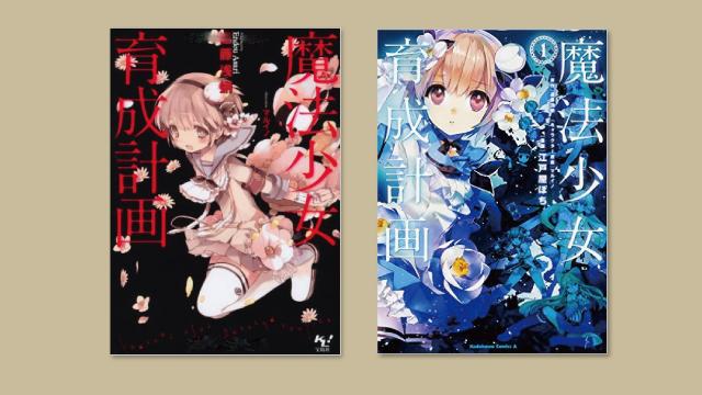 f:id:tanazashi:20161002215030j:plain