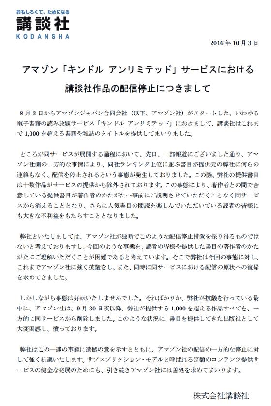 f:id:tanazashi:20161005164626p:plain