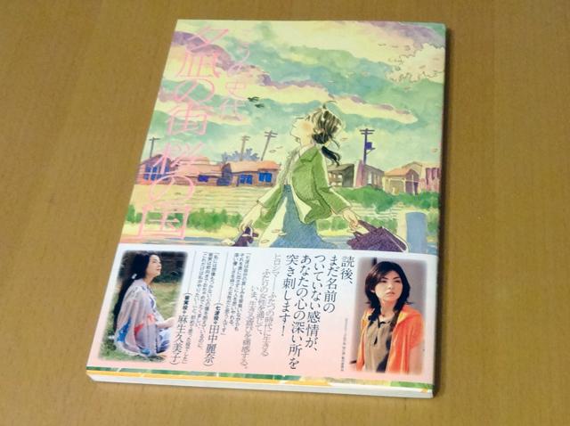 f:id:tanazashi:20161010211804j:plain