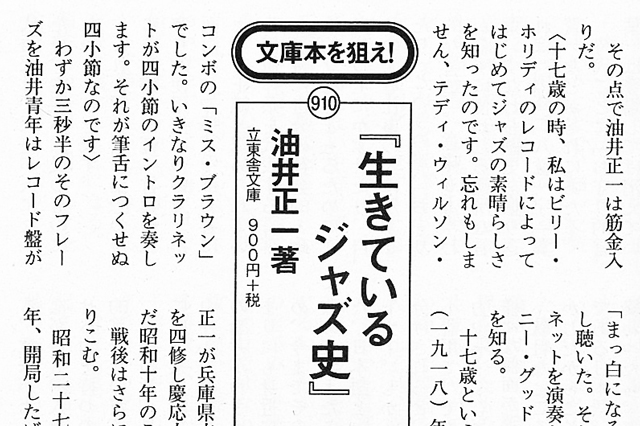 f:id:tanazashi:20161013174056j:plain