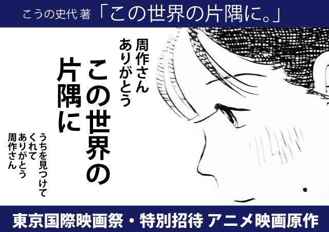 f:id:tanazashi:20161025153717j:plain