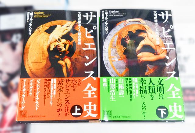 f:id:tanazashi:20161026160856j:plain