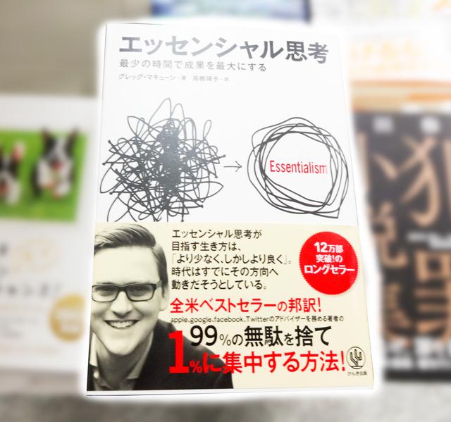 f:id:tanazashi:20161028154709j:plain
