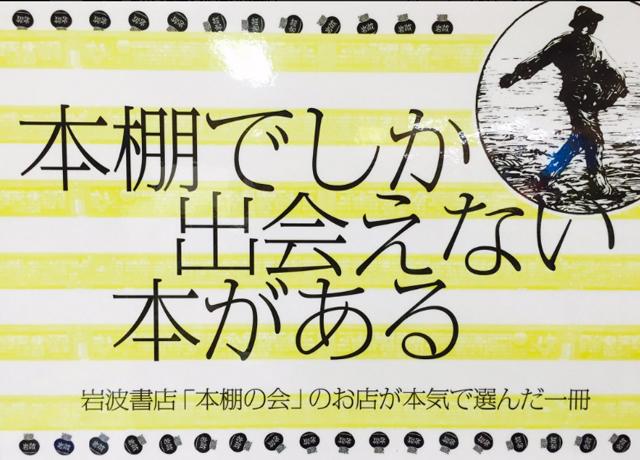 f:id:tanazashi:20161031110020j:plain