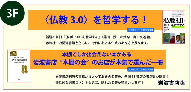f:id:tanazashi:20161031111936j:plain