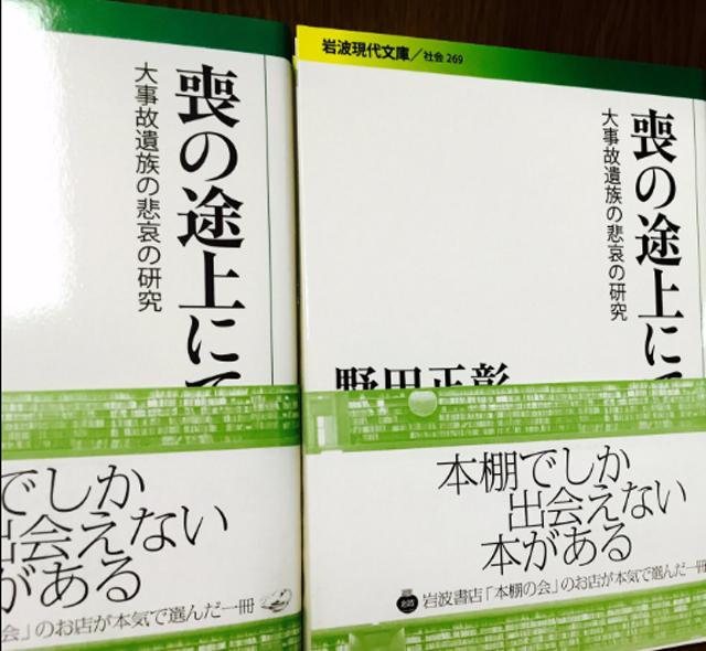 f:id:tanazashi:20161031112157j:plain