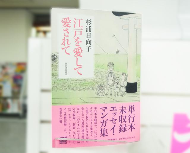 f:id:tanazashi:20161101135528j:plain