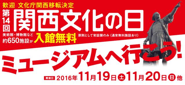 f:id:tanazashi:20161102162627j:plain