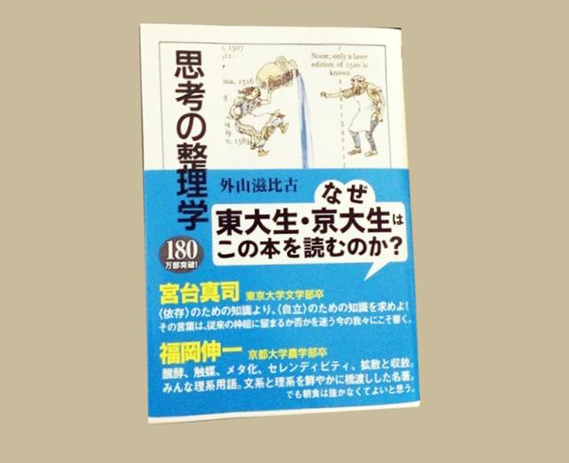 f:id:tanazashi:20161104173819j:plain