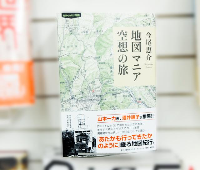 f:id:tanazashi:20161107140816j:plain