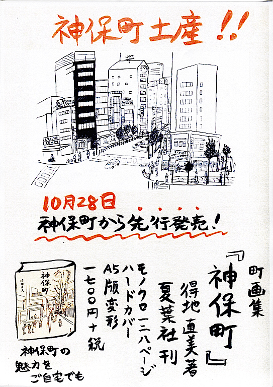 f:id:tanazashi:20161110183807j:plain