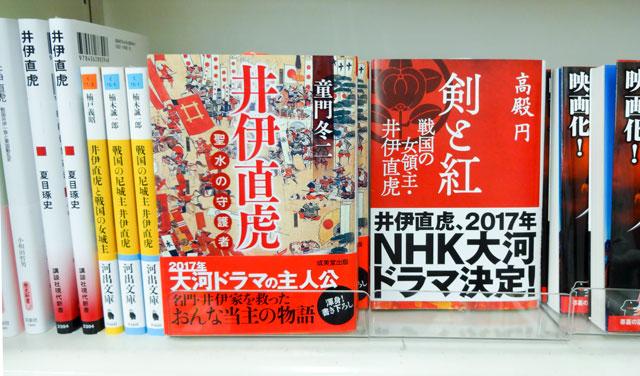 f:id:tanazashi:20161114171832j:plain