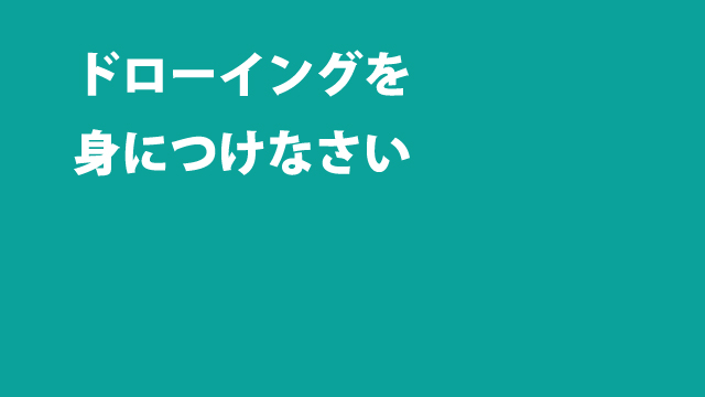 f:id:tanazashi:20161118105843j:plain