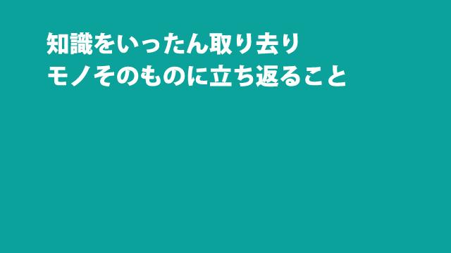 f:id:tanazashi:20161118142417j:plain