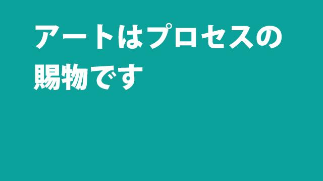 f:id:tanazashi:20161118143030j:plain