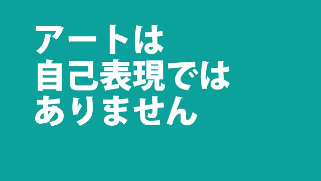 f:id:tanazashi:20161118155425j:plain