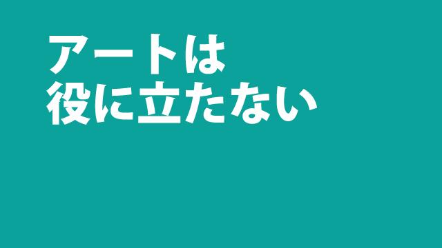 f:id:tanazashi:20161118160229j:plain