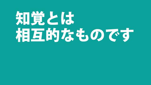 f:id:tanazashi:20161118162636j:plain